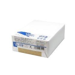 画像1: カラーペーパーはがきサイズ(154g/m2) 白(両面無地) 250枚パック
