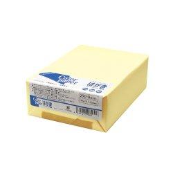 画像1: カラーペーパーはがきサイズ(154g/m2) レモン(両面無地) 250枚パック