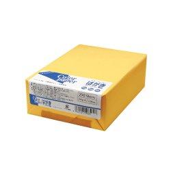 画像1: カラーペーパー はがきサイズ(154g/m2) 濃クリーム (両面無地) 250枚パック