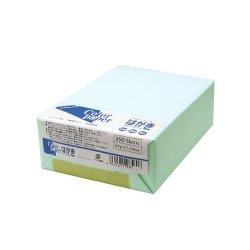 画像1: カラーペーパー はがきサイズ(154g/m2) 浅黄 (両面無地) 250枚パック