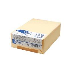 画像1: カラーペーパー はがきサイズ(154g/m2) アイボリー (両面無地) 250枚パック