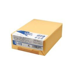画像1: カラーペーパー はがきサイズ(154g/m2) 白茶 (両面無地) 250枚パック