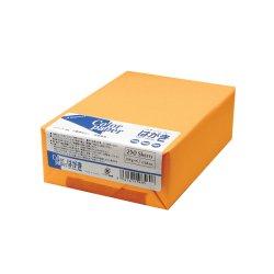 画像1: カラーペーパー はがきサイズ(154g/m2) オレンジ (両面無地) 250枚パック