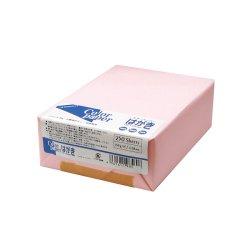 画像1: カラーペーパー はがきサイズ(154g/m2) コスモス (両面無地) 250枚パック
