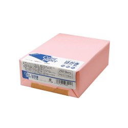 画像1: カラーペーパー はがきサイズ(154g/m2) 桃 (両面無地) 250枚パック