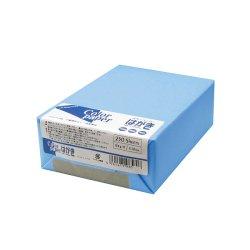 画像1: カラーペーパー はがきサイズ(154g/m2) ブルー (両面無地) 250枚パック