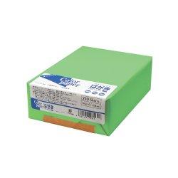 画像1: カラーペーパー はがきサイズ(154g/m2) 若竹 (両面無地) 250枚パック