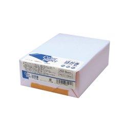 画像1: カラーペーパー はがきサイズ(154g/m2) うすむらさき (両面無地) 250枚パック