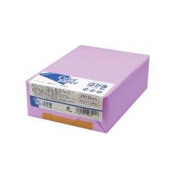 画像1: カラーペーパー はがきサイズ(154g/m2) 京むらさき (両面無地) 250枚パック