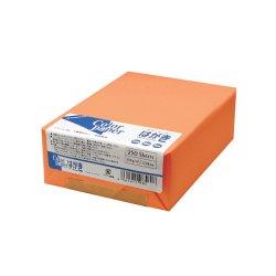 画像1: カラーペーパー はがきサイズ(154g/m2) 柿 (両面無地) 250枚パック