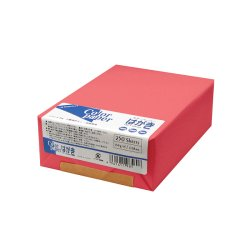 画像1: カラーペーパー はがきサイズ(154g/m2) あか (両面無地) 250枚パック