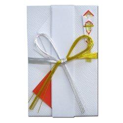 画像1: キ-005 祝金封 特上段紙 金銀花結十本