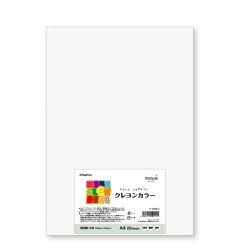画像1: ナ-CR011 色画用紙 クレヨンカラー A4 ゆき(白) 20枚