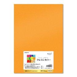 画像1: ナ-CRM001 色画用紙 クレヨンカラーメタリック A4 きんいろ(金) 10枚