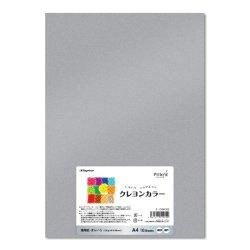画像1: ナ-CRM002 色画用紙 クレヨンカラーメタリック A4 ぎんいろ(銀) 10枚