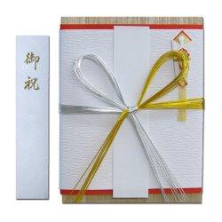 画像1: キ-131 金封 金銀花結桐箱