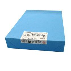 画像1: ナ-108 特厚 板目表紙 A3判 100枚包