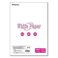 画像1: ナ-002 White Paper A4 中厚口 100枚パック