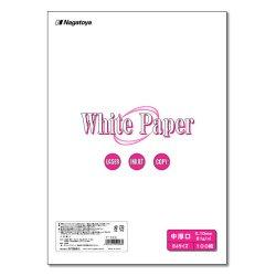画像1: ナ-003 White Paper B4 中厚口 100枚パック