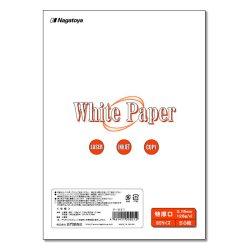 画像1: ナ-021 White Paper B5 特厚口 50枚パック
