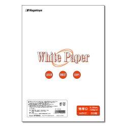 画像1: ナ-022 White Paper A4 特厚口 50枚パック