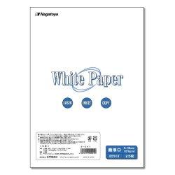 画像1: ナ-041 White Paper B5 最厚口 25枚パック