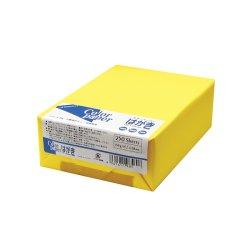 画像1: カラーペーパー はがきサイズ(154g/m2) 黄 (両面無地) 250枚パック