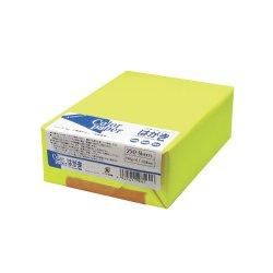 画像1: カラーペーパー はがきサイズ(154g/m2) もえぎ (両面無地) 250枚パック