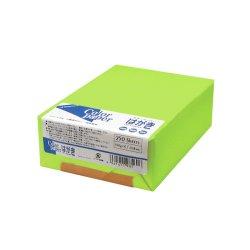 画像1: カラーペーパー はがきサイズ(154g/m2) みどり (両面無地) 250枚パック