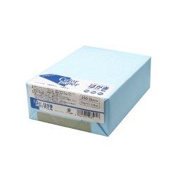 画像1: カラーペーパー はがきサイズ(154g/m2) 空 (両面無地) 250枚パック