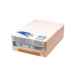 画像1: カラーペーパーはがきサイズ(154g/m2) さくら(両面無地) 250枚パック