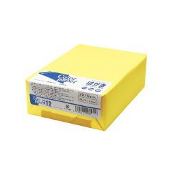 画像1: カラーペーパー はがきサイズ(154g/m2) ひまわり (両面無地) 250枚パック