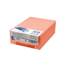 画像1: カラーペーパー はがきサイズ(154g/m2) サーモン (両面無地) 250枚パック