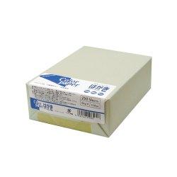 画像1: カラーペーパー はがきサイズ(154g/m2) 銀ねず (両面無地) 250枚パック