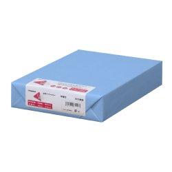 画像1: ナ-1273 カラーペーパー A3 中厚口 ブルー 500枚パック(※オンラインストア限定商品)