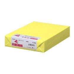 画像1: ナ-1274 カラーペーパー A3 中厚口 ひまわり 500枚パック(※オンラインストア限定商品)