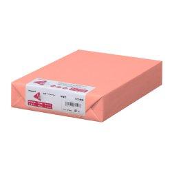 画像1: ナ-2279 カラーペーパー B4 中厚口 サーモン 500枚パック(※オンラインストア限定商品)