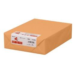 画像1: ナ-2468 カラーペーパー B4 特厚口 オレンジ 500枚パック