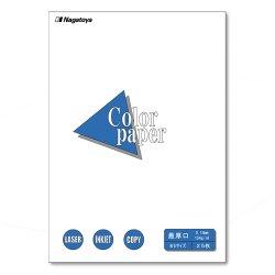 画像1: ナ-4501 カラーペーパー B5 最厚口 白 25枚パック