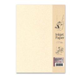 画像1: インクジェット専用和紙 汎紙苑(パンシオン)生成 A4 10枚入 LP32