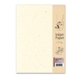 画像1: インクジェット専用和紙 汎紙苑(パンシオン)月桃 A4 10枚入 LP33