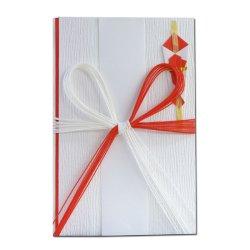 画像1: キ-031 祝金封 段紙 赤白花結十本大
