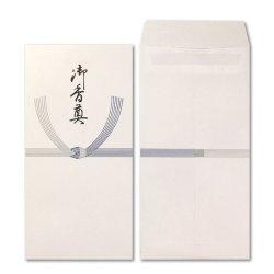 画像2: フ-153 ながとや 御香典 万円ワンタッチ 10枚パック