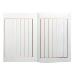 画像3: ホ-7P ながとや 美術芳名帳 7行罫 ピンク