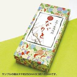 画像2: ナ-S61 Nagatoya 和紙ラベル 大礼柄 はがきサイズ1面 20シート入