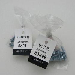 画像5: Nagatoya プリントできるタグ A4 20シート(タグ500片分) NN-1025