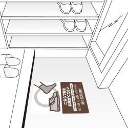 画像2: Nagatoya フロア誘導シール【こちらで靴をお脱ぎください・A4型】 FN9032