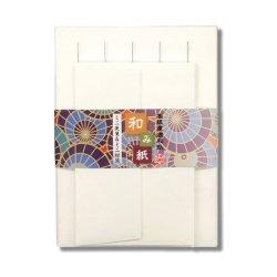画像1: ナ-LE3191 和み紙 ミニ便箋(90×120mm)×10枚 ミニ封筒(100×65mm)×5枚 セット