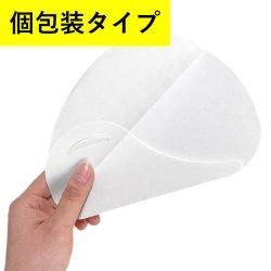 画像1: HM050 ハンディマスク 日本製 個包装50枚