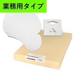 画像1: HM100V ハンディマスク 日本製 業務用100枚